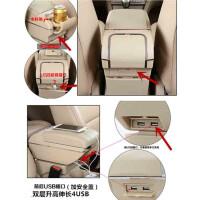 上海大众老普桑扶手箱老款桑塔纳2000/99扶手箱改装配件