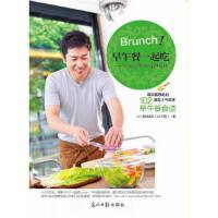 【二手旧书9成新】Brunch!早午餐一起吃-MASA的10分钟料理 [加]MASA(山下胜) 97875112831
