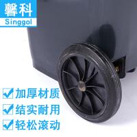 户外塑料垃圾桶车轮大号240升100L橡胶轮子配件通用万向轮车轱辘