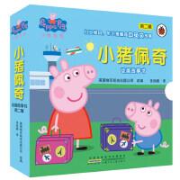 小猪佩奇书 绘本 第二辑 全10册中英文对照双语故事书 2-3-4-5-6岁儿童动画故事书 幼儿宝宝睡前故事书 亲子共