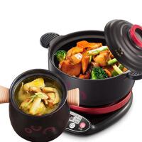 陶瓷电砂锅预约煲汤煮粥焖烧锅电炖锅