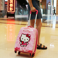 儿童拉杆箱女万向轮宝宝旅行箱学生可爱卡通蛋壳行李箱拖箱男18寸