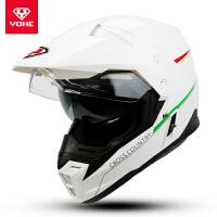 头盔男摩托车越野盔全覆式双镜片个性公路拉力赛车全盔女 意大利白银4# X