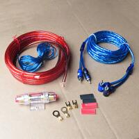 汽车音响套装线材功放线低音炮用电源音响线/保险胆控制线保险 t