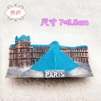 欧洲冰箱贴法国巴黎埃菲尔铁塔凯旋门旅游行纪念品磁 中