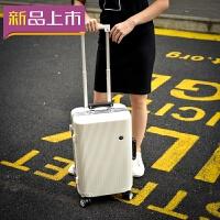 2018复古铝框拉杆箱24寸皮箱子万向轮密码旅行箱静音登机箱女生行李箱 白色 乳白色 20寸