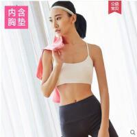 防震舒适内衣背心性感运动文胸抹胸跑步健身上衣瑜伽服女紧身透气速干