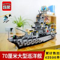 启蒙男孩拼装积木玩具乐高子益智6-7-8-10岁军事成人航空母舰模型