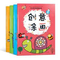 4册儿童简笔画大全教材书幼师学画画书入门0-3-6-7-10岁幼儿绘画幼儿园宝宝涂色书籍分步图画书涂鸦填色本少儿创意美