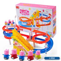 小猪佩琪爬上楼梯轨道车滑滑梯电动拼装玩具佩佩奇猪音乐灯光 升级版双轨道 小猪(配USB线)