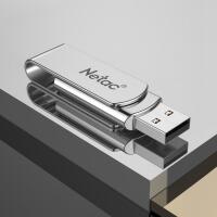 2018新款 U盘32g USB3.0高速激光刻字车载优盘个性旋转学生电脑手机两用32g创意礼品迷你 光亮铬USB 2