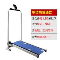 双轮迷你机械跑步机多功能可折叠走步机家用健身器材