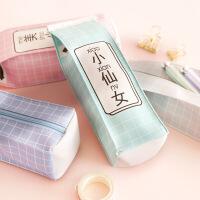 卡通可爱牛奶笔袋男女大容量文具盒小学生儿童铅笔盒创意文具袋