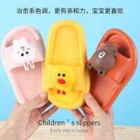 儿童拖鞋 男女童室内防滑软底加厚可爱卡通宝宝洗澡浴室拖鞋小孩凉拖鞋