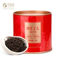 【宁德馆】梦龙韵红茶 坦洋工夫茶叶 2017年新茶 50g