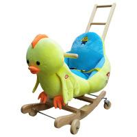 20180914204556272?音乐摇马女孩实木摇椅婴儿玩具小木马儿童两用摇摇车宝宝周岁礼物