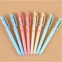 文具 学生文具中性笔水笔可擦笔热可擦磨易擦磨易擦 晶蓝色 12支
