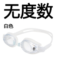 泳镜高清防水近视游泳眼镜装备男女士学生平光透明白色 白色 透明白色