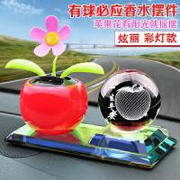 汽车香水座式车用空瓶车上车内饰品太阳能水晶球车载摆件