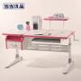 当当优品 1.2米可升降多功能儿童学习桌 粉色 SJZ120S