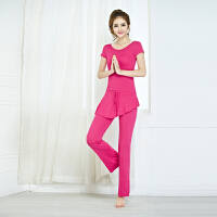 瑜伽服套装女韩版瑜珈服健身运动舞蹈愈加服女三件套大码春夏