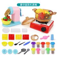 儿童厨房3d彩泥玩具面条机手工橡皮泥模具工具套装像皮泥黏土 厨房面条机系列 10罐彩泥