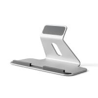 iPad Pro平板电脑支架子Surface Pro支架散热底座7-13寸通用 银色