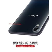 vivo y91手机壳保护套软硅胶全包透明软壳男女布丁套 +钢化膜