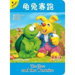 龟兔赛跑(汉英双语有声伴读)/小小孩影院