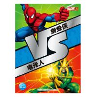 VS系列:蜘蛛侠VS电光人