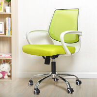 惠万家 电脑椅办公椅子 升降转椅逍遥网椅 职员椅靠背椅凳子