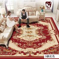 大地毯客厅沙发茶几垫子房间卧室满铺家用现代简约可爱机手洗Cn
