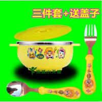 宝露露儿童餐具不锈钢套装防摔保*碗勺叉三件套 容量350ml