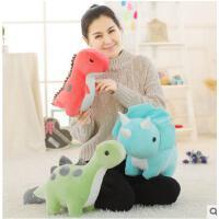 恐龙毛绒玩具玩偶小恐龙娃娃公仔男孩霸王龙暴龙儿童创意礼物