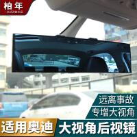 车内后视镜 反光镜片大视野防炫目汽车倒车镜 蓝镜防眩光