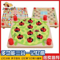 早教玩具3-6周岁右脑开发训练儿童记忆游戏亲子互动