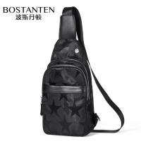 波斯丹顿新款胸包男帆布包潮休闲包包小背包男士单肩包斜挎包男包腰包B5173041