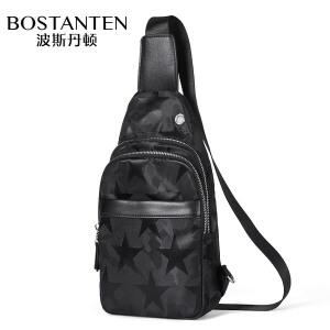 (可礼品卡支付)波斯丹顿新款胸包男帆布包潮休闲包包小背包男士单肩包斜挎包男包腰包B5173041