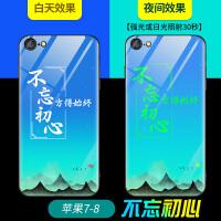 苹果5s网红手机壳玻璃夜光7/8plus抖音同款5se软iphone5s硅胶6splus韩国个性创意