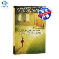 现货 爱德华的奇妙之旅 英文原版Miraculous Journey of Edward Tulane 全英文版小说 韩