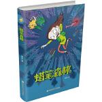 童话梦工场・长篇系列:蜡笔森林