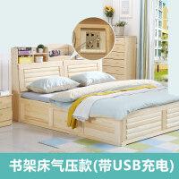 实木床1.8米主卧 双人床现代简约单人床1.5米床书架床松木床 3号气压书架床(带USB插座)