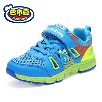 【129元2件:64.5元】巴布豆童鞋 夏季镂空女童网布运动鞋男童透气休闲鞋框子鞋凉鞋