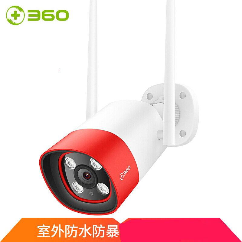 360智能摄像机 红色警戒标准版室外防水1080P高清夜视红外无线网络摄像头wifi监控探头户外防尘远程商用家用手机语音 手机远程监控/双向通话/200W高清/红外夜视//声光报警