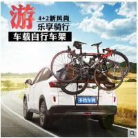车架可折叠户外后挂式车顶架汽车行李架自行车轿车不挡车牌支架装备