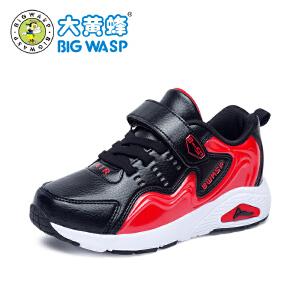 大黄蜂运动鞋 男童鞋 2018新款秋季儿童跑步鞋中大童防滑软底鞋子