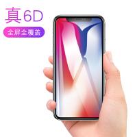 苹果x钢化膜iphone8plus手机7p全屏全覆盖8软边贴膜iPhone xs max高清高透6D