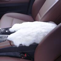 扶手箱垫通用型汽车载用品高档四季中央扶手套防滑獭兔真皮毛绒垫
