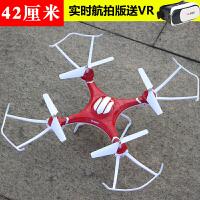 定高航拍遥控飞机无人机四轴飞行器耐摔充电玩具直升机四旋翼航模 智能定高