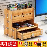 笔筒创意时尚收纳盒桌面摆件学生办公用品笔桶文具收纳ins北欧风